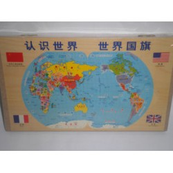 Match World Map and Word Flag Wooden Puzzle