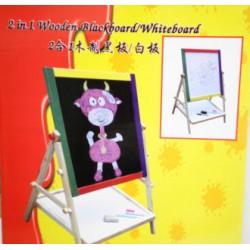2 in 1 Drawing Board